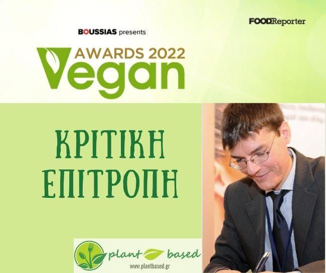 vegan awards 2022